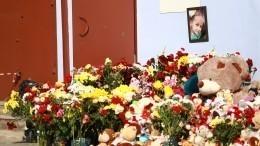 Последние секунды жизни дяди убитой вТюмени девочки попали навидео