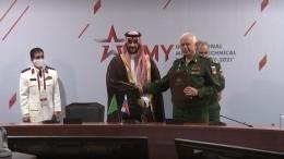 Саудовский принц оценил форум «Армия-2021» навстрече сШойгу