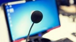 Челябинский прокурор забыл выключить микрофон иобсудил дело насовещании вмэрии