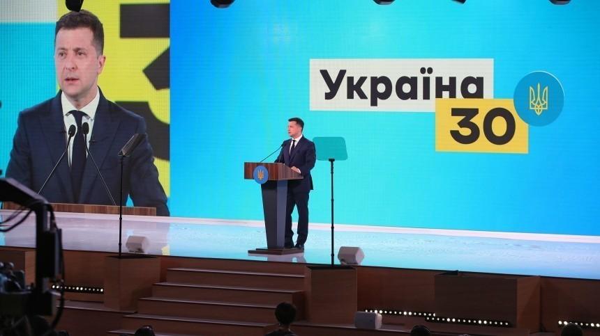 Распад инищета: что празднует Украина вдень 30-летия независимости?
