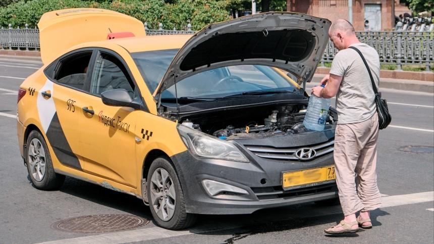 Произошел сбой вработе Uber и«Яндекс-такси»