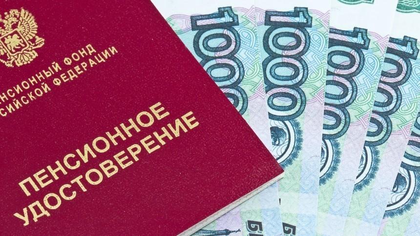 Путин подписал указ оединовременной выплате пенсионерам 10 тысяч рублей
