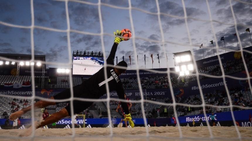 ВКонтакте поддержит чемпионат мира попляжному футболу вРоссии