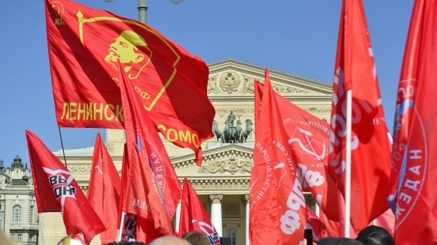 Агитатор подал всуд наКПРФ занарушения трудовых норм