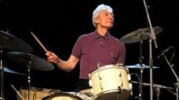 Умер барабанщик рок-группы The Rolling Stones Чарли Уоттс