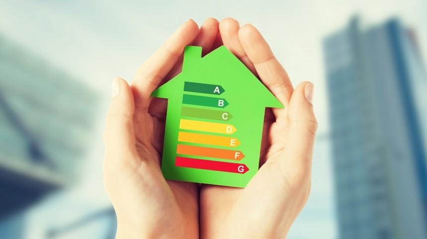 ВРФпредложили сделать льготной ипотеку напокупку энергоэффективного жилья