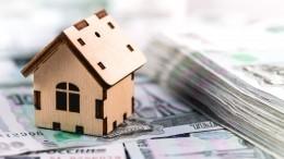 Желающим экономить на«коммуналке» предложили дать льготную ипотеку