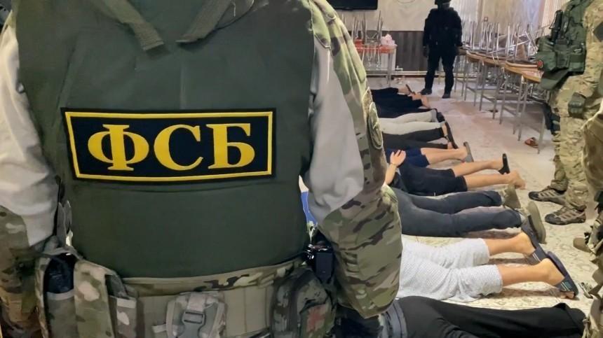 ФСБ задержала террористов организации «Катиба Таухид валь-Джихад»*
