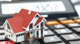 Льготную ипотеку для семей сдетьми продлили доконца 2023 года