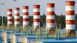 Кремль ответил напроигрыш Nord Stream 2 AG всуде Германии