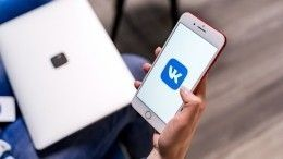 Вконтакте запустила видеозвонки на2048 человек без лимита повремени