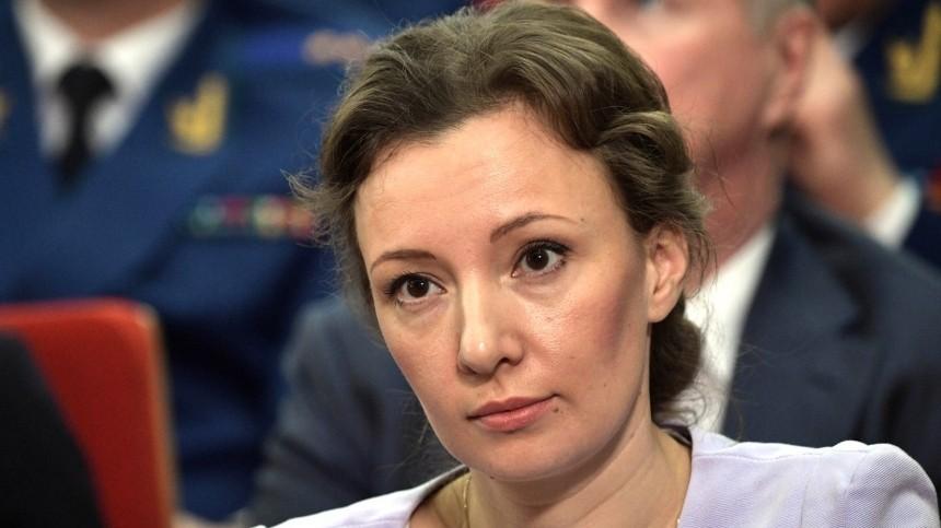 Кузнецова обсудила вопросы детской безопасности сактивистами «Молодежки ОНФ»
