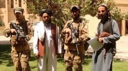 Защитники афганского Панджшера попросили Москву помочь впереговорах сталибами