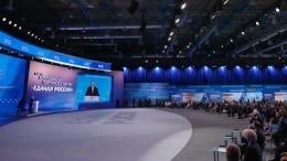 ВЦИОМ: 79% россиян положительно оценили итоги встречи Путина с«Единой Россией»