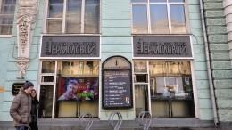 Актеры театра Ермоловой обратились запомощью кглаве Минкультуры РФ