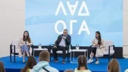 «Волонтеры Победы» приняли участие вобразовательном форуме «Ладога»