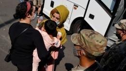 Армейский сухпаек, вода иодеяла: как Минобороны РФспасает людей изАфганистана