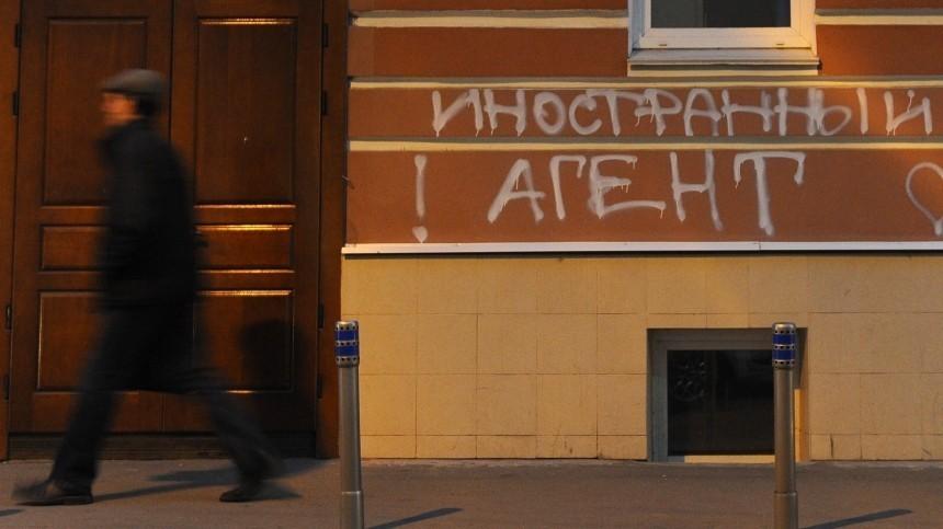 Дмитрий Песков напомнил овозможности выхода изстатуса иностранного агента