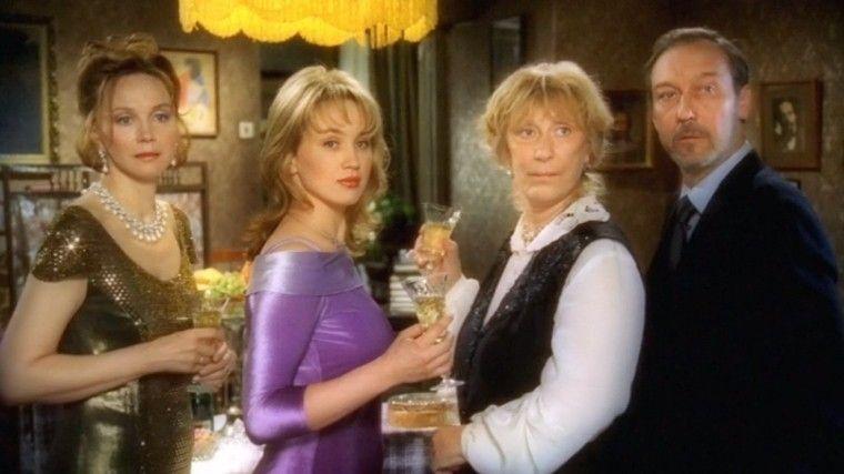 Что случилось сактерами фильма «Приходи наменя посмотреть» 20 лет спустя