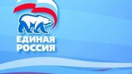 Федерация независимых профсоюзов поддержала «Единую Россию» навыборах вГосдуму