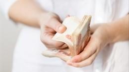 Booking.com пообещала обжаловать штраф ФАС вразмере 1,3 миллиарда рублей