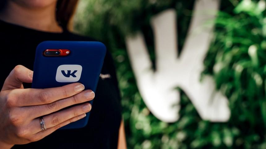 Музыку ВКонтакте можно будет слушать только свключенным экраном