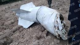 Опубликованы фото ивидео обломков упавшего под Пермью Су-24М
