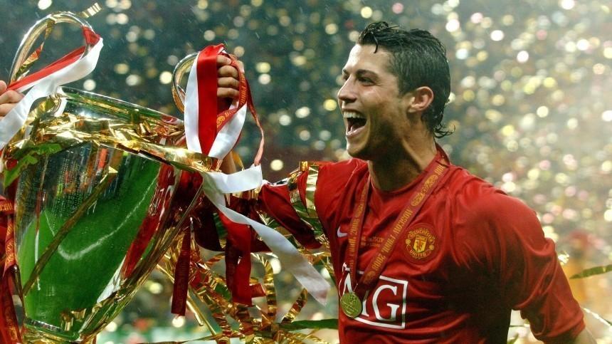 Возвращение блудного Роналду: футболист переходит из«Ювентуса» в«Манчестер Юнайтед»