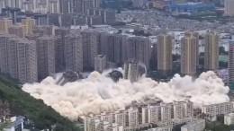 ВКитае разом взорвали 15 высоток исняли это навидео сразных ракурсов