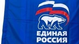 Турчак назвал сроки реализации народной программы «Единой России»