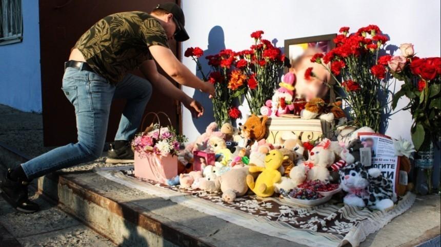 Стала известна дата похорон убитой вТюмени школьницы