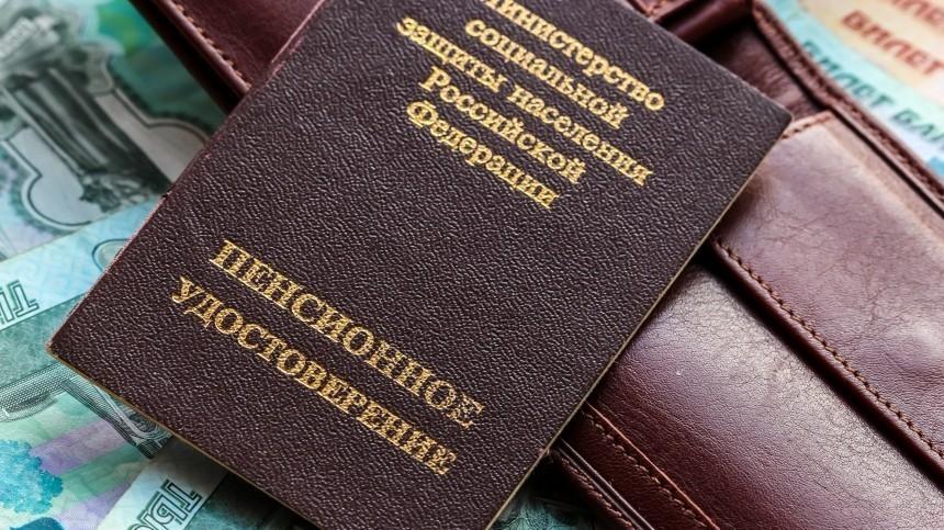 ВПФР разъяснили, каким пенсионерам выплатят по10 тысяч рублей