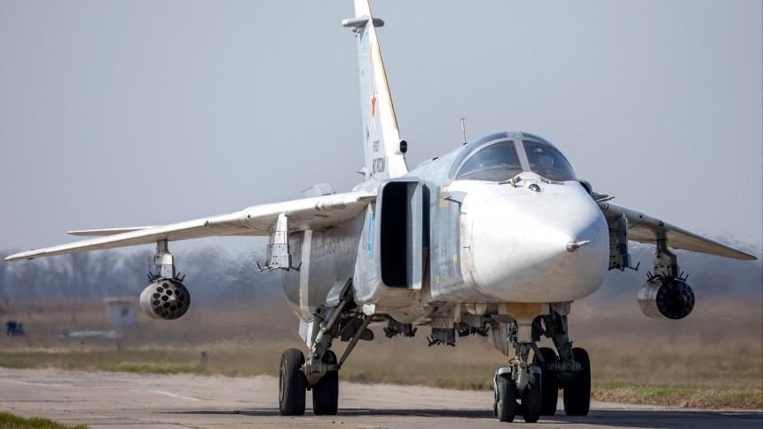 Очевидцы крушения Су-24 под Пермью рассказали опоисках пострадавших пилотов