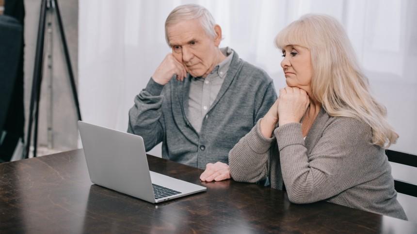 Эксперт рассказала, каким пенсионерам положена скидка при оплате капремонта ильготы НДФЛ