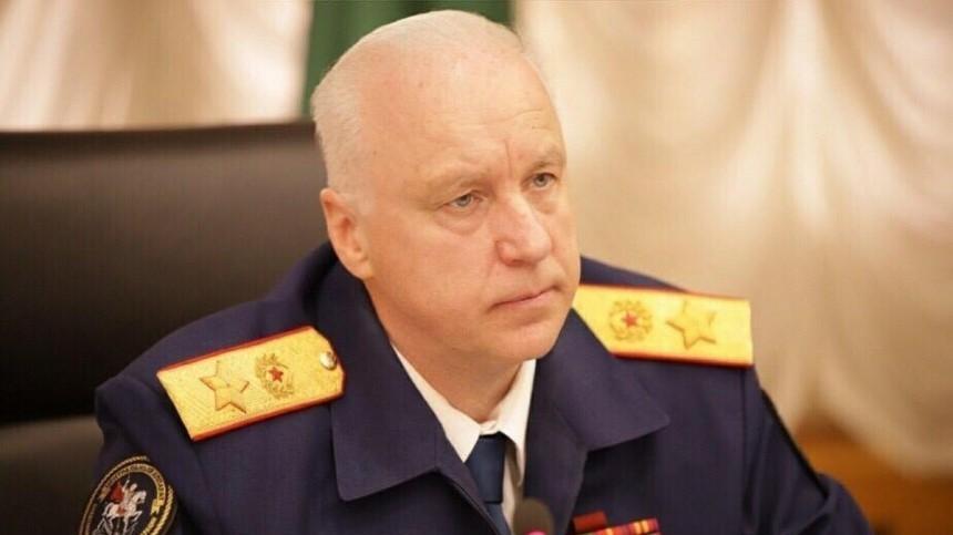 Бастрыкин поручил доложить ему оряде происшествий сдетьми вгородах РФ