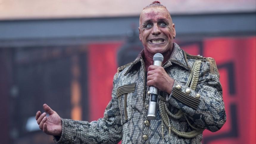 Фестиваль сучастием солиста Rammstein отменили вТвери