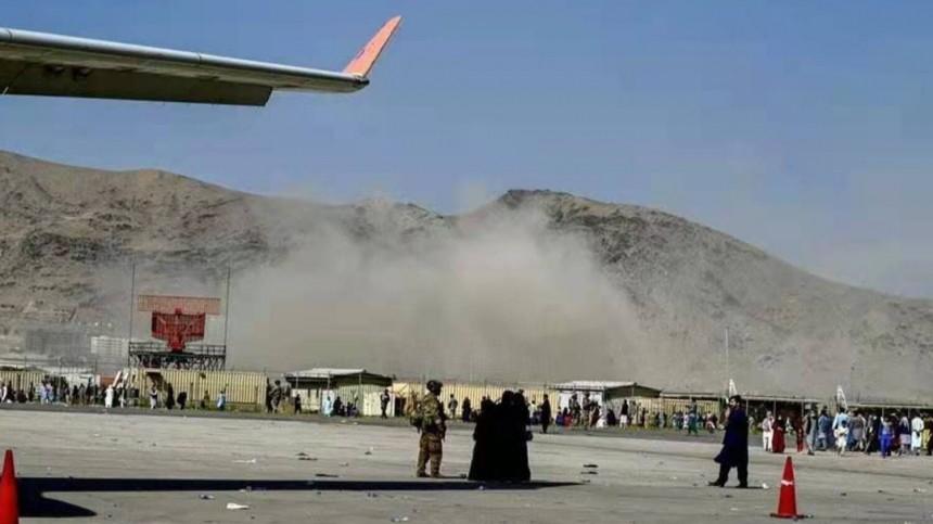 Байден предупредил оновом теракте ваэропорту Кабула вближайшие сутки