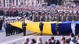 Блеск инищета: названы главные провалы празднования Дня независимости наУкраине