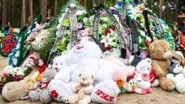 Сибирский зверь: истории детей, пропавших вТюмени доубийства школьницы