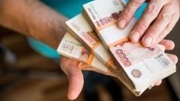 Финансовый эксперт назвал способы защиты сбережений отинфляции