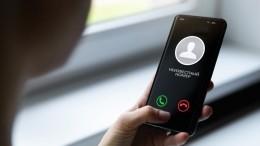 Эксперт назвал законный способ вычислить телефонных мошенников