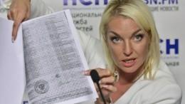 Волочкова обвинила известную певицу вавторстве фото, накотором она справляет нужду