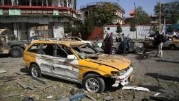 Врезультате ракетного удара вКабуле погиб ребенок