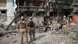 Четверо детей идвое взрослых погибли при ракетной атаке США вКабуле
