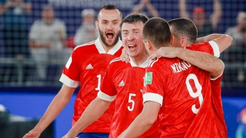 Сборная РФпопляжному футболу стала победителем чемпионата мира