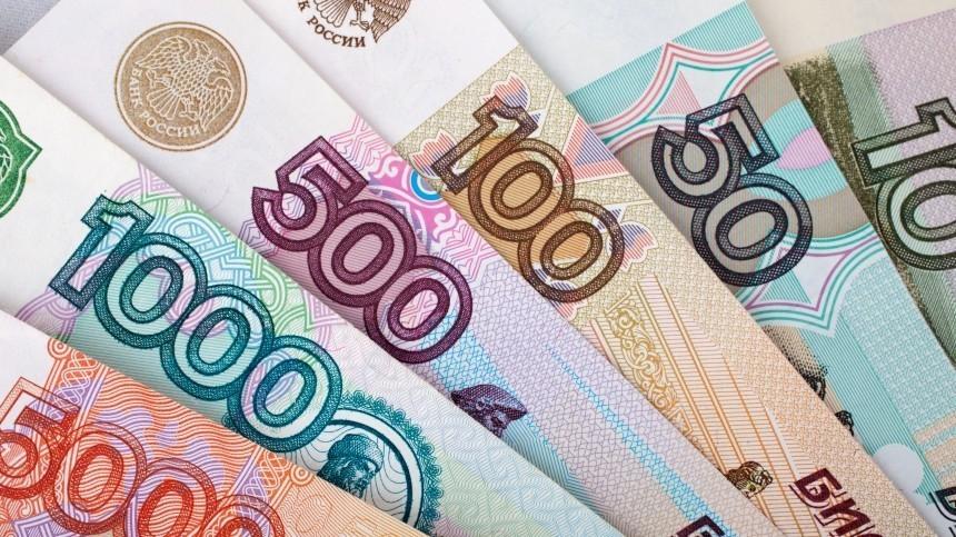 Кому изроссиян положены выплаты ипособия с1сентября