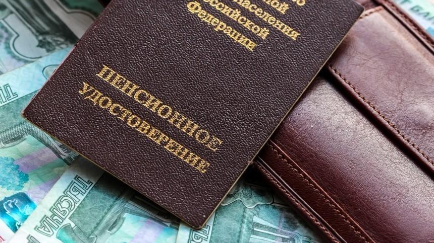 Голикова: после встречи Путина сЕРпроработан механизм единовременных выплат пенсионерам