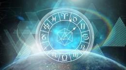 Время любви иобманутых ожиданий: Астрологический прогноз насентябрь 2021 года