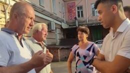 Без сердца исовести? Жители Стерлитамака пытаются прогнать особенных малышей издетского центра