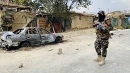 Пентагон заявил озавершении миссии США вАфганистане
